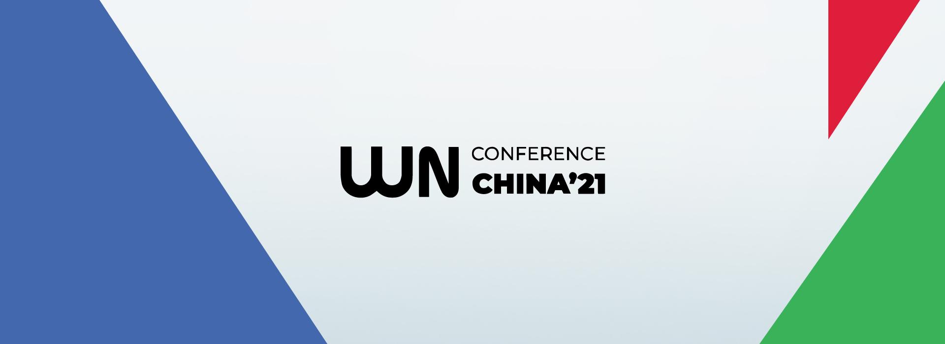 WN Conference China'21 - The Gaming Industry: MENA & China